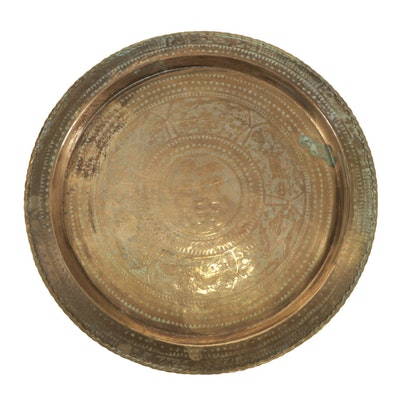 Chinese Stamped and Etched Brass Platter