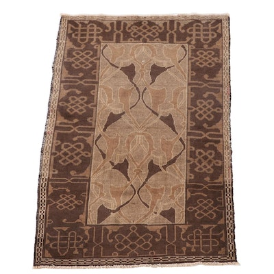 3'1 x 4'9 Hand-Knotted Afghan Baluch Wool Rug
