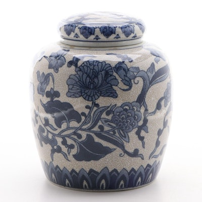 Chinese  Crackled Glass GingerJar, Late 20th Century