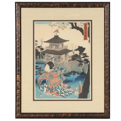 """Woodblock after Utagawa Kunisada """"Kinkaku no kayū (金閣之花遊)"""""""
