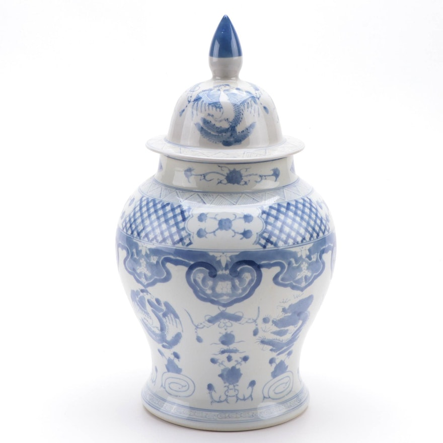 Chinese Blue and White Ceramic Ginger Jar with Phoenix and Dragon Motifs