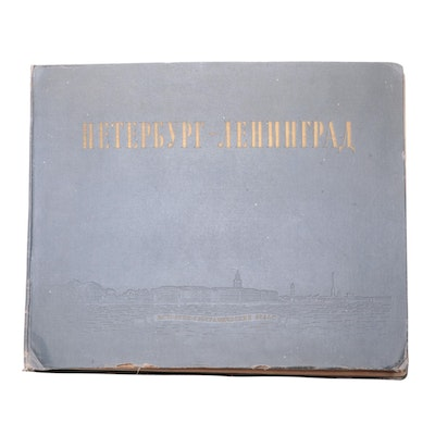 """Russian """"Petersburg-Leningrad: Historical and Geographical Atlas,"""" 1957"""