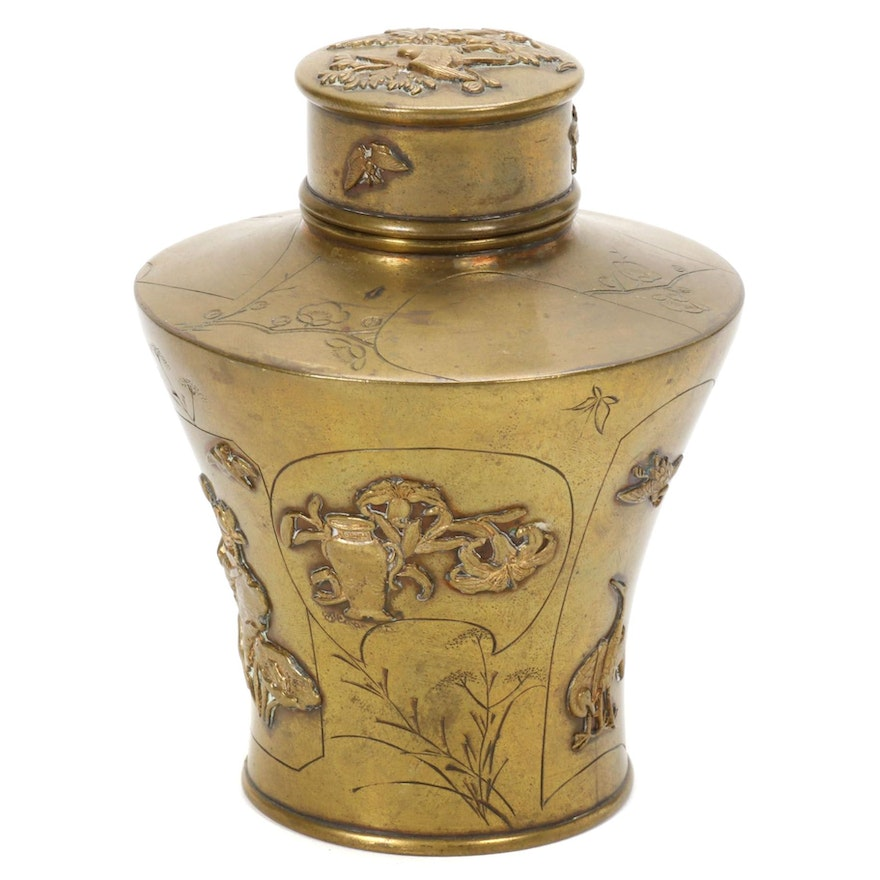 Chinese Brass Tea Canister, Early to Mid 20th Century