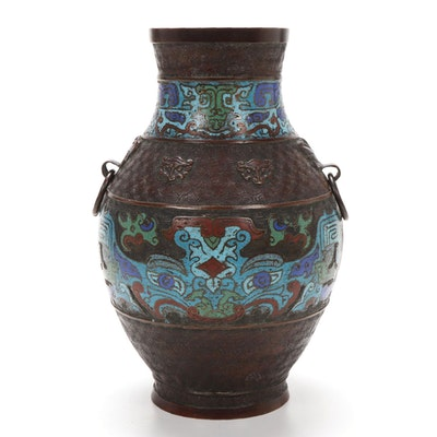 Enamled Bronze Japenese Champleve Vase