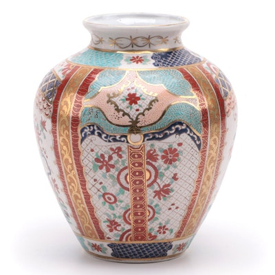 Chinoiserie Enameled Ceramic Vase