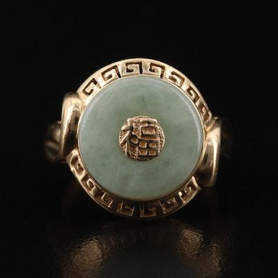 14K Jadeite Bi Disk Good Fortune Ring