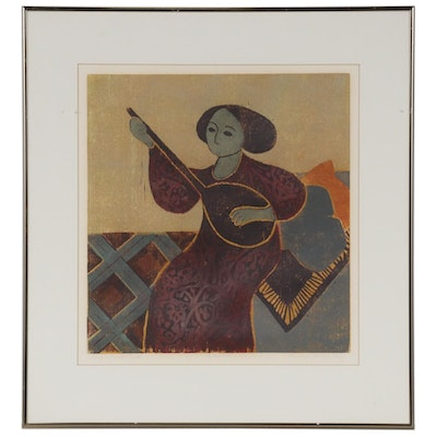 "Barbara Young Woodblock ""Song Without Words,"" Late 20th Century"