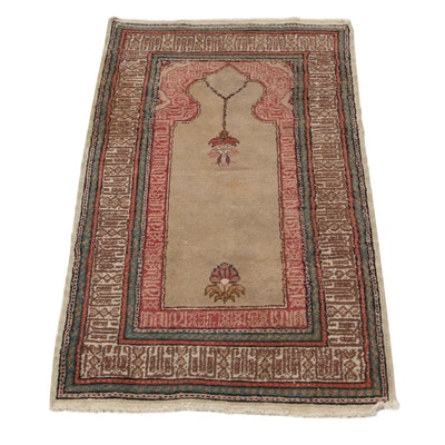 2'1 x 3'8 Hand-Knotted Turkish Kayseri Prayer Rug, 1970s