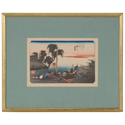 "Ukiyo-e Woodblock after Hiroshige ""Fujikawa: Scene at Post Outskirts"""