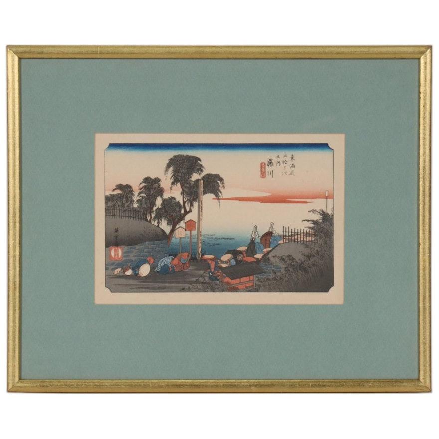 """Ukiyo-e Woodblock after Hiroshige """"Fujikawa: Scene at Post Outskirts"""""""