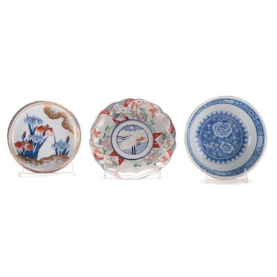 Japanese Imari and Tiffany & Co. Imari Style Plates and Bowl, 20th Century