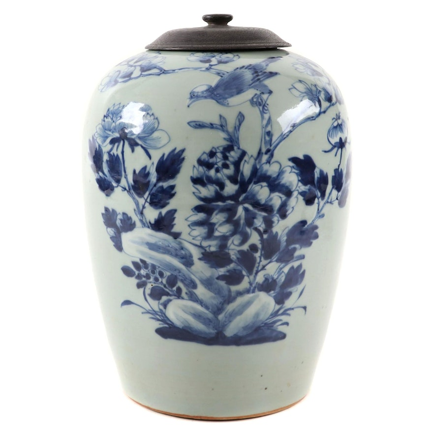 Chinese Ceramic Lidded Vessel with Bird Motif