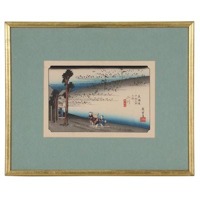 "Ukiyo-e Woodblock after Hiroshige ""Futakawa: Sarugababa"""