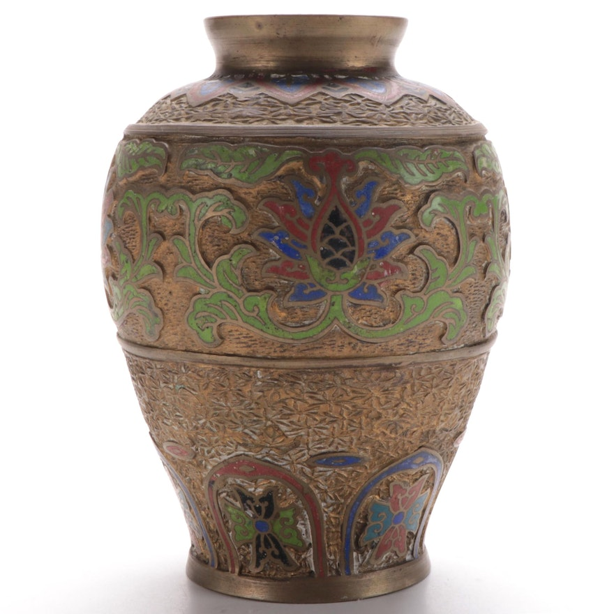 Japanese Brass Champleve Vase, Mid to Late 20th Century