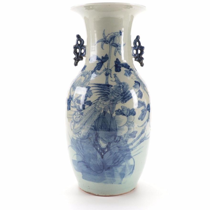 Chinese Blue on Celadon Ceramic Baluster Vase, 20th Century