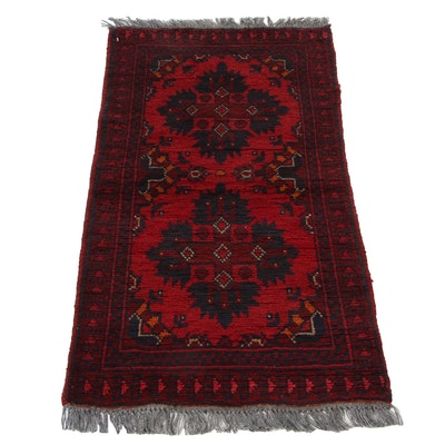 1'8 x 3'5 Hand-Knotted Afghan Kunduz Rug, Late 20th-21st Century
