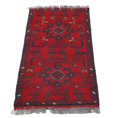 1'8 x 3'6 Hand-Knotted Afghan Kunduz Rug, Late 20th-21st Century
