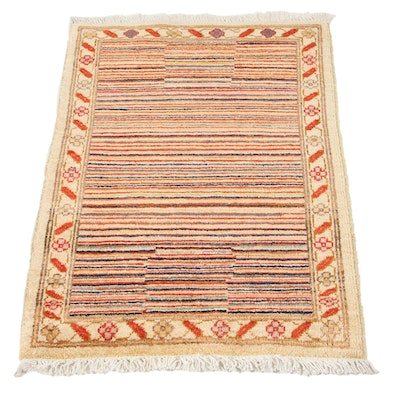 2'0 x 3'1 Hand-Knotted Afghan Gabbeh Rug, 21st Century