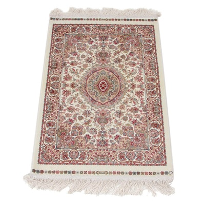 1'10 x 3'5 Machine Made Turkish Bamboo Silk Accent Rug, 2010s