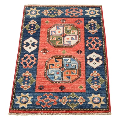 2' x 3'1 Hand-Knotted Afghan Turkmen Accent Rug, 2010s