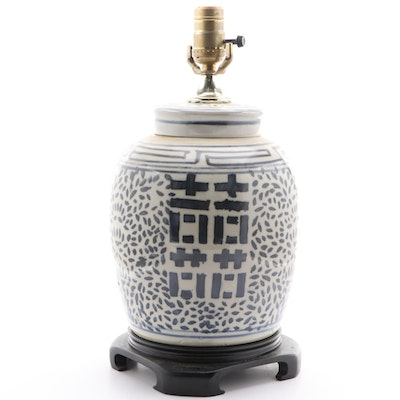 Chinese Blue and White Double Happiness Porcelain Table Lamp on Wooden Base