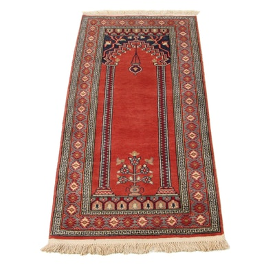 2'1 x 4'6 Hand-Knotted Pakistani Turkish Style Prayer Rug, 2000s