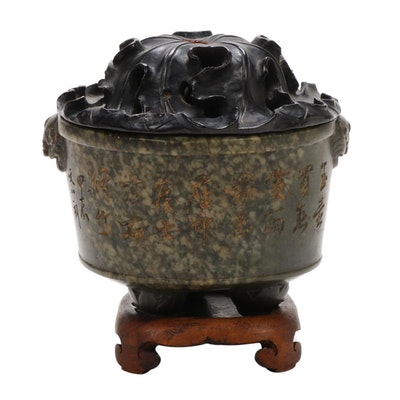 Chinese Carved Soapstone Censer with Carved Rosewood Lid and Base