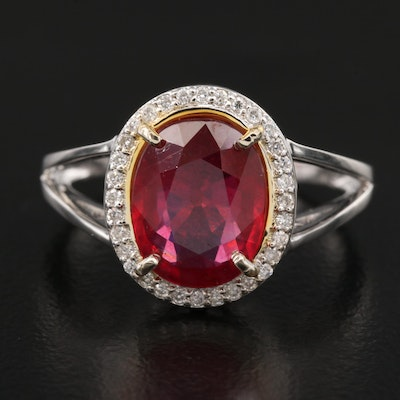 14K Corundum and Diamond Halo Ring
