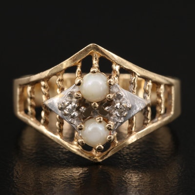 14K Opal and Diamond Openwork Ring
