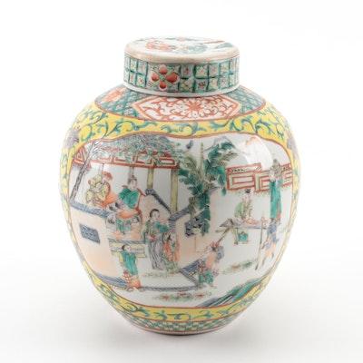 Chinese Famille Jeune Porcelain Ginger Jar, Antique