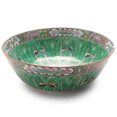 Chinese Export Cabbage Leaf Bowl