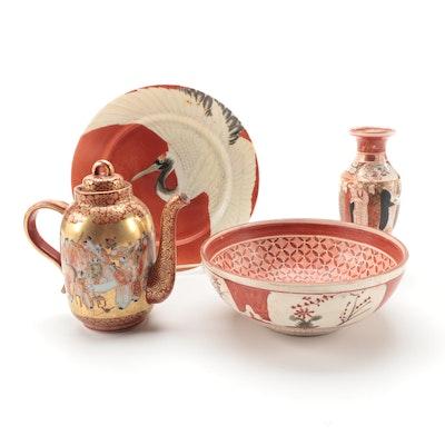 Japanese Kutani Bowl, Plate, Vase and Teapot