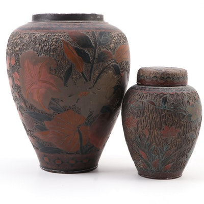 Japanese Jiki-Shippo Tree-Bark Porcelain Cloisonné Vase and Ginger Jar, Meiji