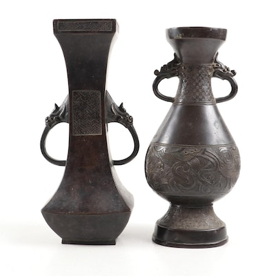 Two Chinese Cast Bronze Altar Vases