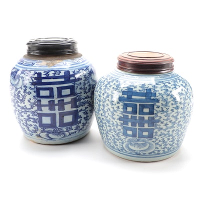 Two Chinese Blue and White Ginger Jars with Wood Covers
