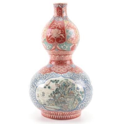 Chinese Enameled Ceramic Double Gourd Vase