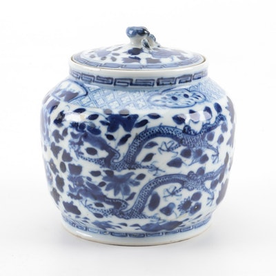 Chinese Blue and White Porcelain Camcheng, Late 19th/Early 20th Century