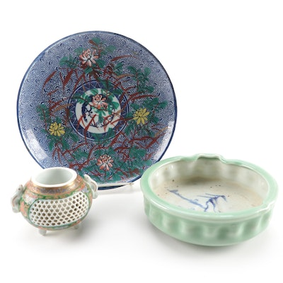 Japanese Plate, Bowl and Reticulated Vase