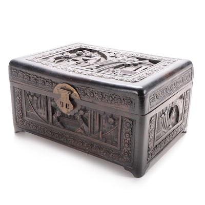 Chinese Carved Camphorwood Storage Box