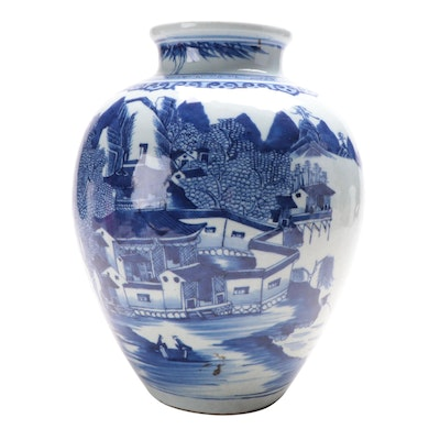 Chinese Blue and White Porcelain Landscape Vase