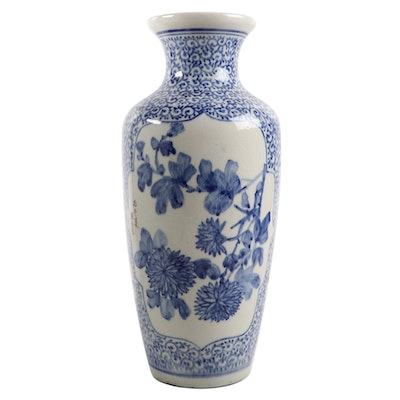 Chinese Blue and White Ceramic Floral Vase, Summer 1966