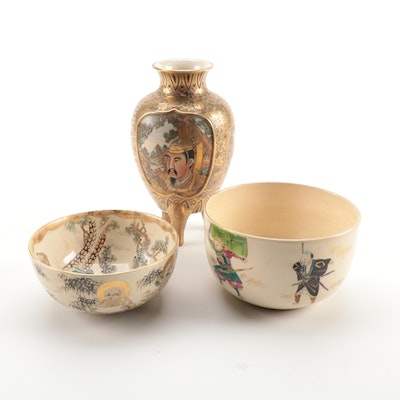 Two Japanese Satsuma Bowls and an Ovoid Vase