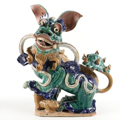 Chinese Sancai Glazed Pottery Guardian Lion Roof Tile