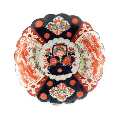 Japanese Imari Scalloped Edge Shallow Bowl