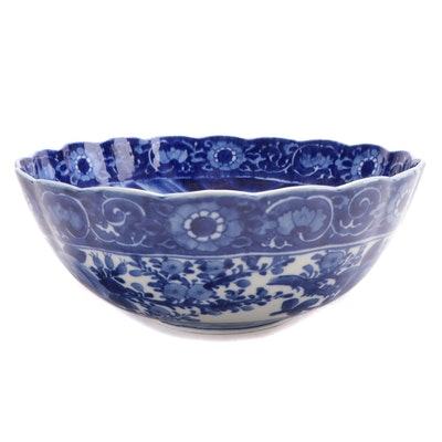 Chinese Blue and White Scalloped Bowl