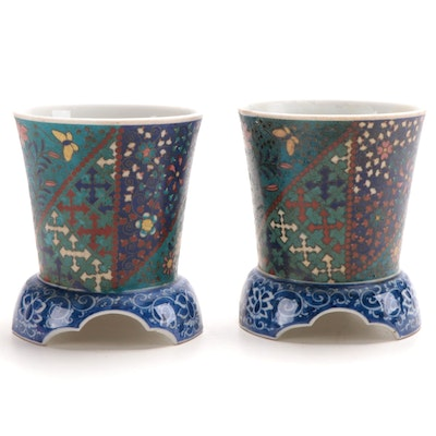 Pair of Chinese Cloisonne Porcelain Cache Pots