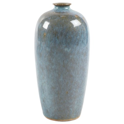 Chinese Blue Mottled Glaze Meiping Vase, 20th Century