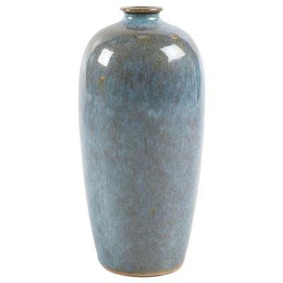 Chinese Blue Mottled Glaze Meiping Vase, 20th Century