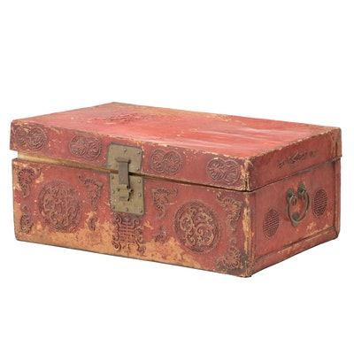 Chinese Embossed Leather Document Chest with Characters and Medallions
