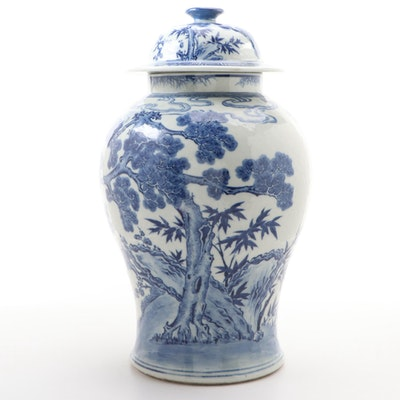 Chinese Blue and White Landscape Porcelain Vase and Cover